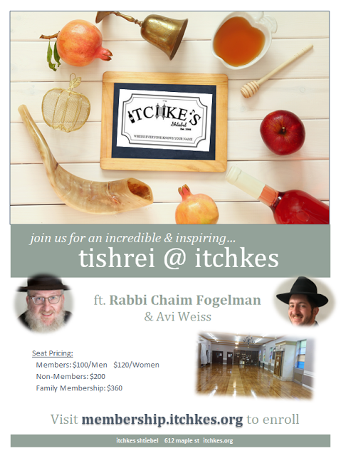 itchkes flyer 5777.png