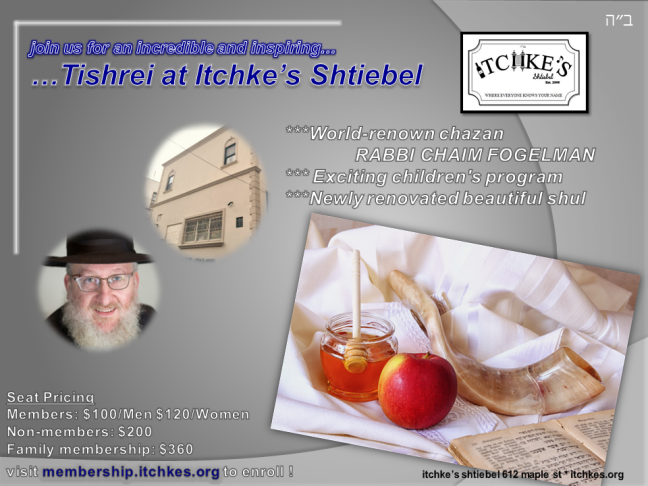 itchkes tishrei flyer 5776.png