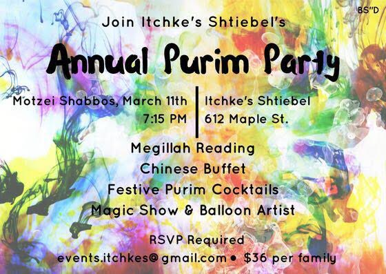 purim-flyer-2017