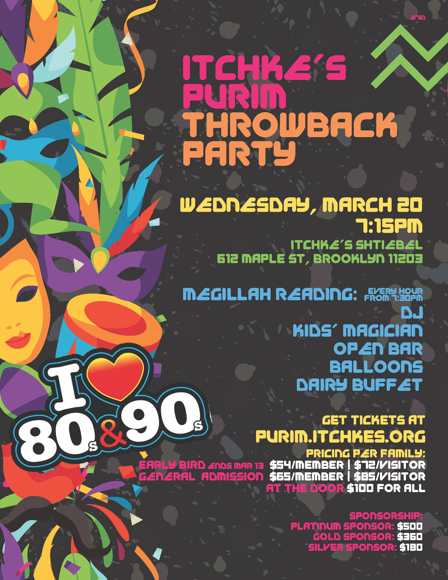 ITCHKES PURIM PARTY (4)