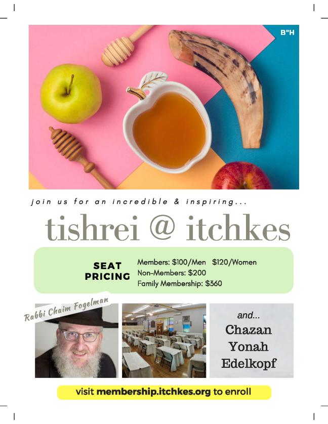 tishrei flyer 5779 (1)